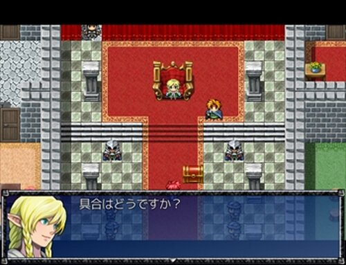 Labyrinth Game Screen Shots