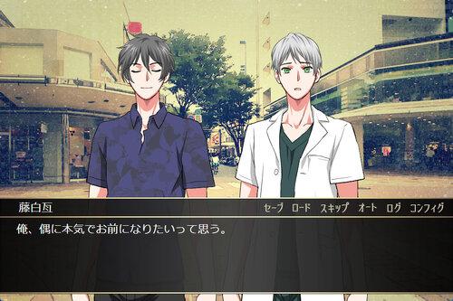 迷い子ヒースヒェン プリクエル Game Screen Shot