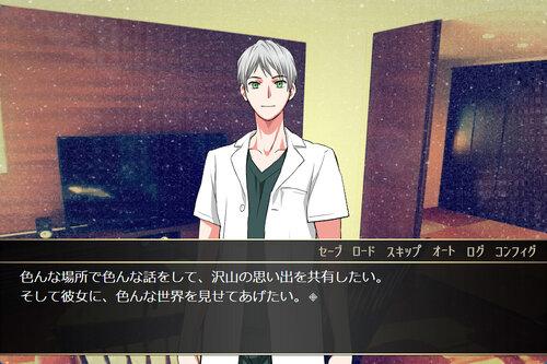 迷い子ヒースヒェン プリクエル Game Screen Shot2