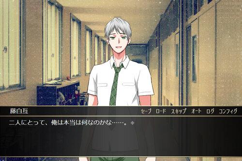 迷い子ヒースヒェン プリクエル Game Screen Shot4