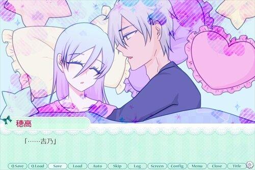 俺とお前が愛について語るだけ Game Screen Shot1