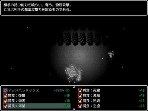 深淵と白銀のナナシ Game Screen Shot3