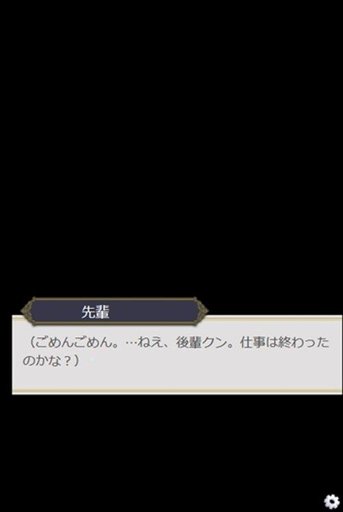 先輩女子と後輩男子 Game Screen Shot3
