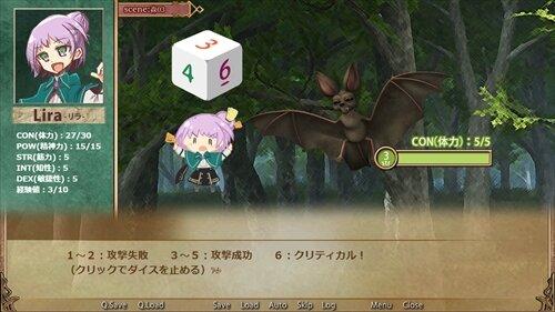 鉛の魔女【体験版】 Game Screen Shot1