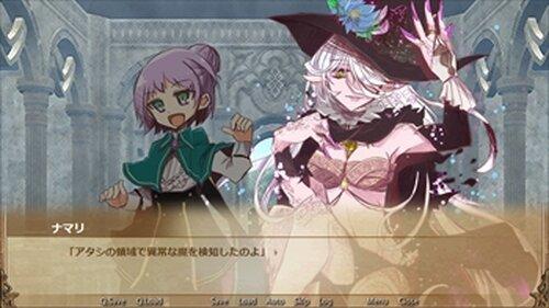 鉛の魔女【体験版】 Game Screen Shot2