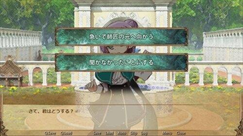鉛の魔女【体験版】 Game Screen Shot3