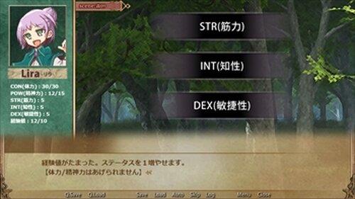 鉛の魔女【体験版】 Game Screen Shot4