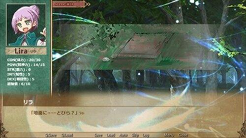 鉛の魔女【体験版】 Game Screen Shot5