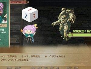 鉛の魔女【体験版】 Screenshot