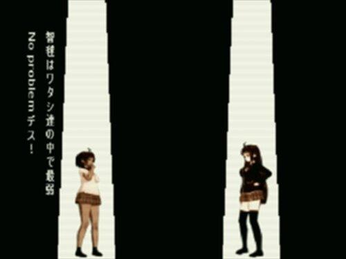 幽霊少女がやってきた! Game Screen Shot4