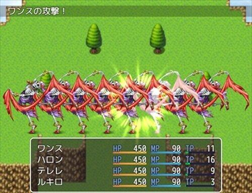 望みのマーシャ Game Screen Shot2