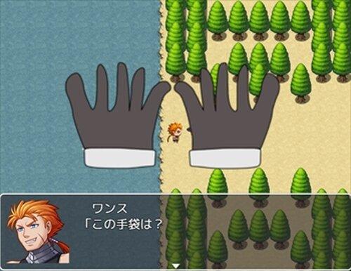 望みのマーシャ Game Screen Shots