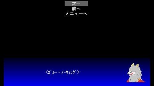 ウディタ読むゲー作成テンプレート Game Screen Shot1