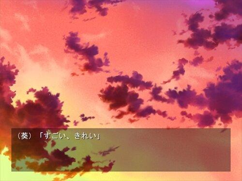 五時のアオイ Game Screen Shot1