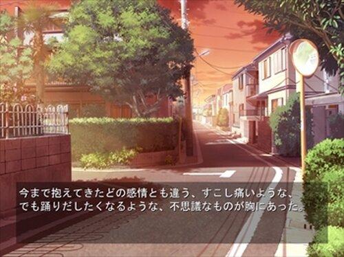 五時のアオイ Game Screen Shot3