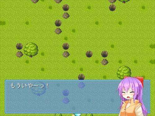 プリンセスクロニクル体験版 Game Screen Shot4