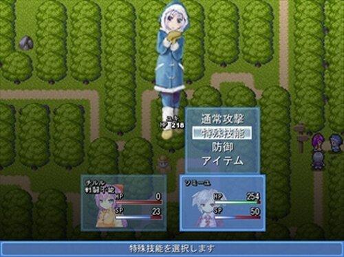 プリンセスクロニクル体験版 Game Screen Shots