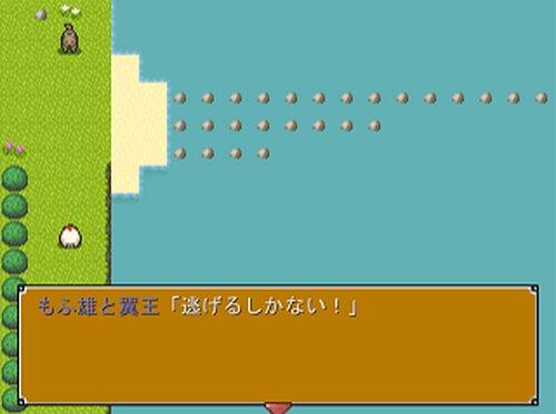 もふもふ大冒険 Game Screen Shot