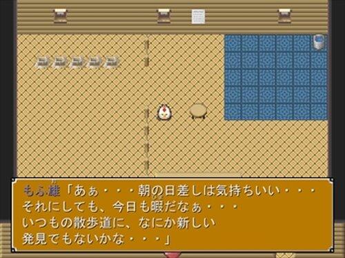 もふもふ大冒険 Game Screen Shot2