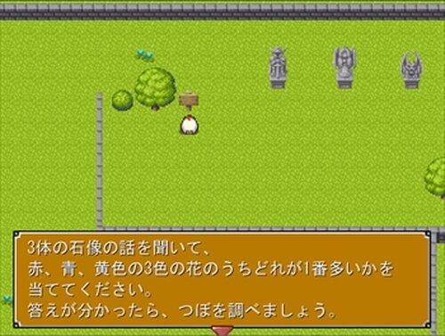 もふもふ大冒険 Game Screen Shots