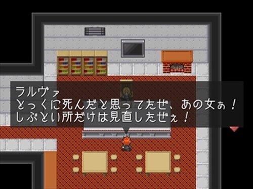 カクタスガール(ver1.10) Game Screen Shot2