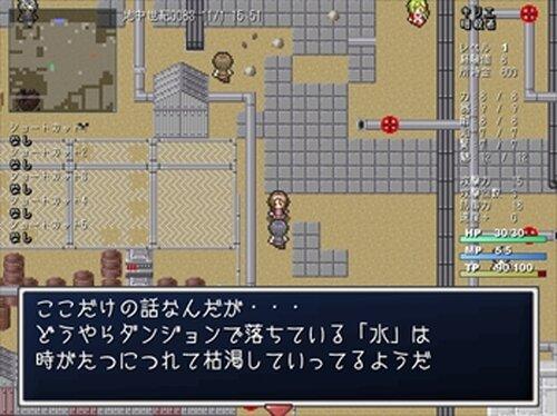 カクタスガール(ver1.21) Game Screen Shot3