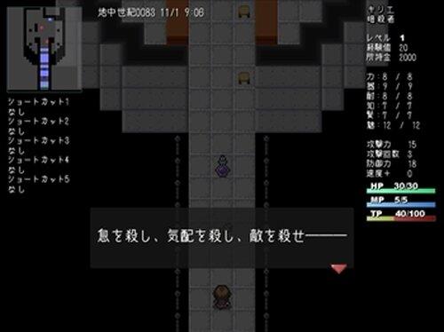 カクタスガール(ver1.10) Game Screen Shot4