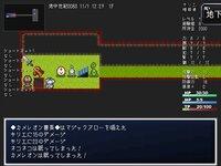 カクタスガール(ver1.21)のゲーム画面