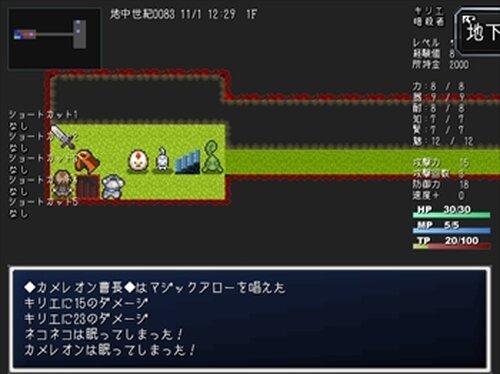 カクタスガール(ver1.10) Game Screen Shots