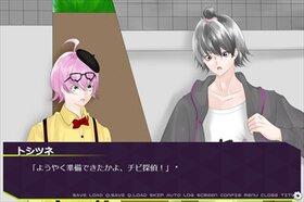 TKB探偵ハテナ Game Screen Shot3