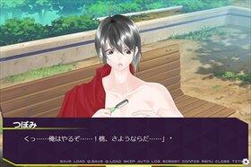 TKB探偵ハテナ Game Screen Shot4