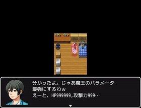 ヒールという名の自傷魔法 Game Screen Shot2