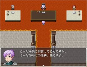 ヒールという名の自傷魔法 Game Screen Shot3