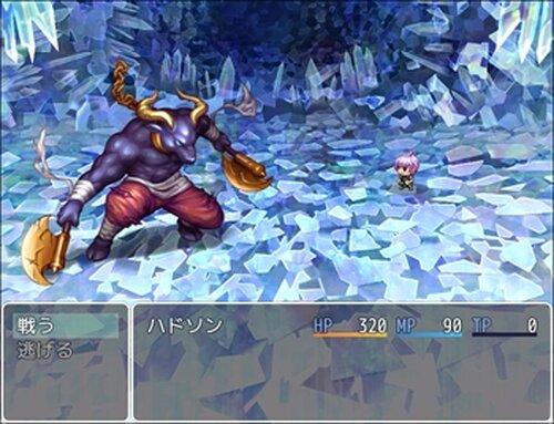 ヒールという名の自傷魔法 Game Screen Shot4
