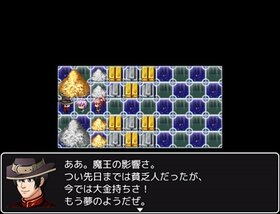 ヒールという名の自傷魔法 Game Screen Shot5