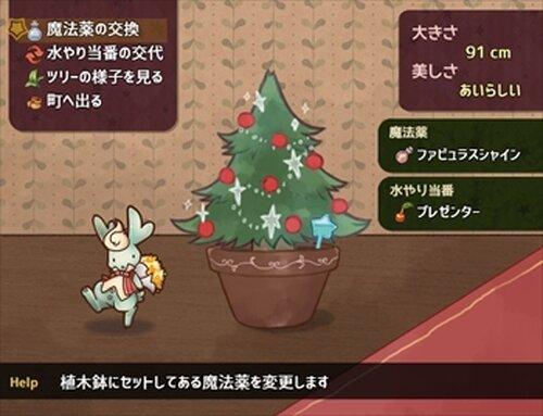 キャロルと待ち人の聖樹 Game Screen Shot2