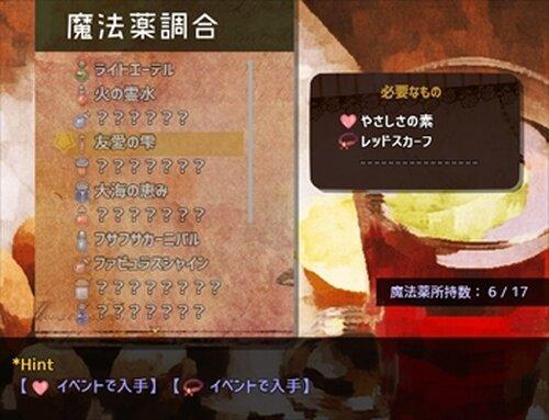 キャロルと待ち人の聖樹 Game Screen Shot5