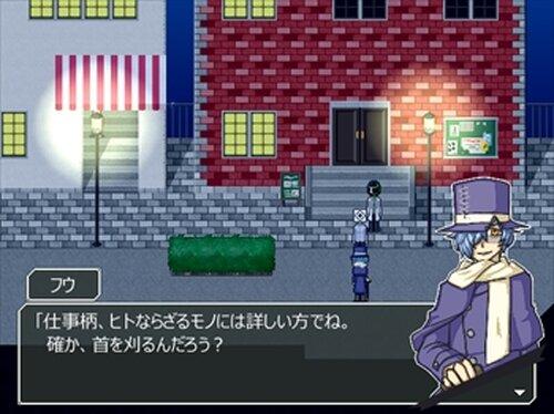 月が青い夜 体験版 Game Screen Shot2