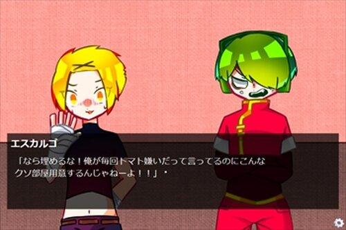 トマトの部屋 Game Screen Shot2