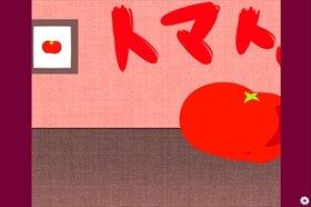 トマトの部屋 Game Screen Shot3