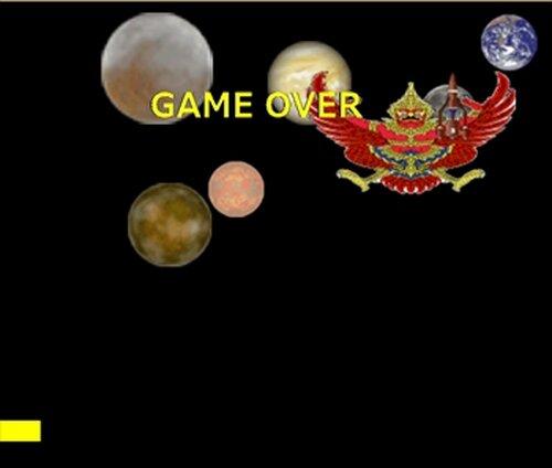 ぼす Game Screen Shot5