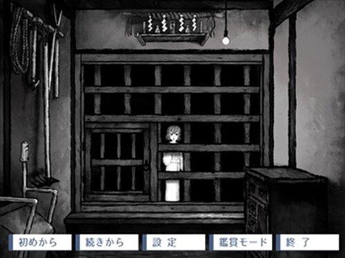 はらぺこまーちゃん Game Screen Shot2