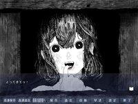 はらぺこまーちゃんのゲーム画面