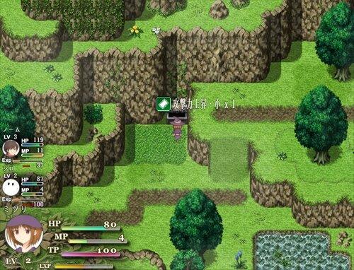 ミツリの切り札 体験版 Game Screen Shot