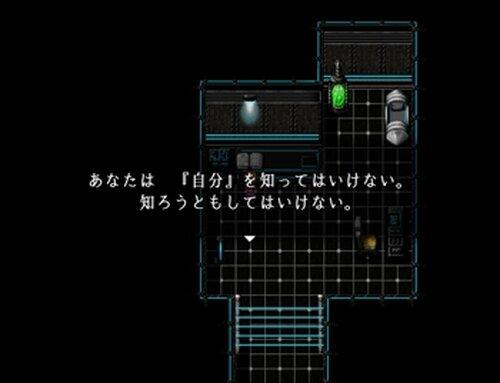 ミツリの切り札 体験版 Game Screen Shot2