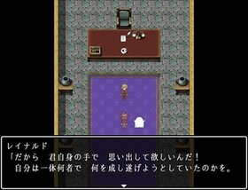 ミツリの切り札 体験版 Game Screen Shot3