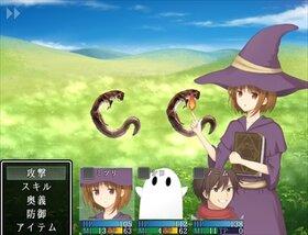 ミツリの切り札 体験版 Game Screen Shot4