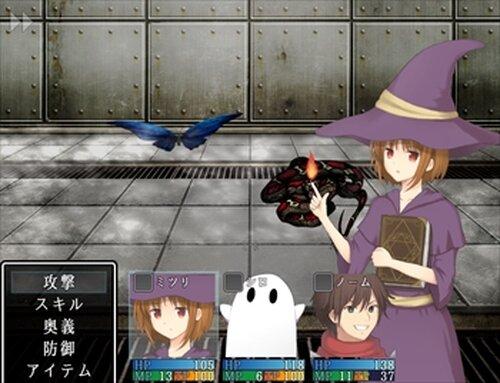 ミツリの切り札 体験版 Game Screen Shots