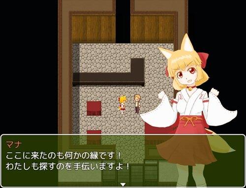 めがみびくせん! Game Screen Shot1