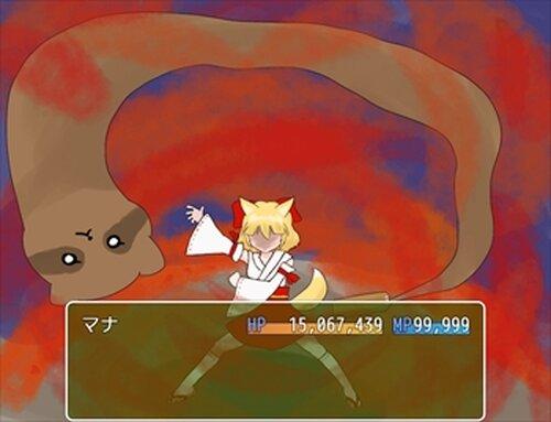 めがみびくせん! Game Screen Shot2